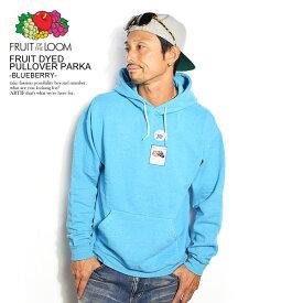 フルーツオブザルーム パーカー FRUIT OF THE LOOM FRUIT DYED PULLOVER PARKA -BLUEBERRY- 0123-502fta ストリート系 ファッション