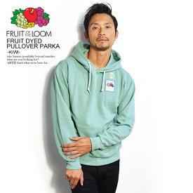 フルーツオブザルーム パーカー FRUIT OF THE LOOM FRUIT DYED PULLOVER PARKA -KIWI- 0123-502fta ストリート系 ファッション