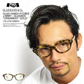 """グラッドハンド× 丹羽雅彦 サングラス GLAD HAND×丹羽雅彦 J-IMMY GLASSES """"ORNAMENT"""" -GOLD YELLOW AMBER- ストリート系 ファッション"""