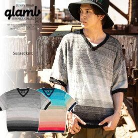 グラム ニット glamb Sunset knit【ストリート系 ファッション】