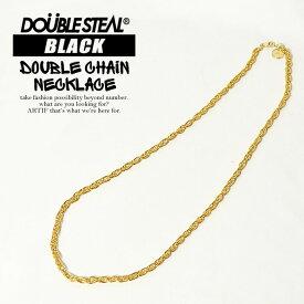 ダブルスティール DOUBLE STEAL BLACK DOUBLE CHAiNE NECKLACE 【 ネックレス チェーン】 ストリート 【ストリート系 ファッション】