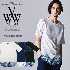 ヴァルゴ Tシャツ VIRGO Trick layered shirts 【ストリート系 ファッション】