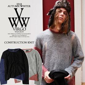 30%OFF SALE セール ヴァルゴ ニット VIRGO CONSTRUCTION KNIT【ストリート系 ファッション】