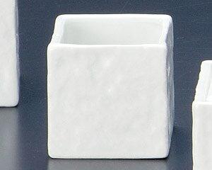 (強化磁器)白磁(石目)角形楊枝差 業務用 キッチン用品 厨房用品 食器 居酒屋 おしゃれ食器 創作料理