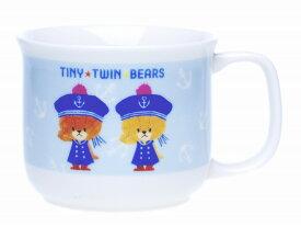 [当店限定ポイント5倍!マラソン連動企画最大44倍]TINY TWIN BEARS ルルロロ こどもマグカップ(陶磁器製)【10P05Sep15】