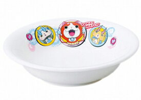 人気大爆発!妖怪ウォッチ カレー皿(サークル)陶器製027323【10P05Sep15】