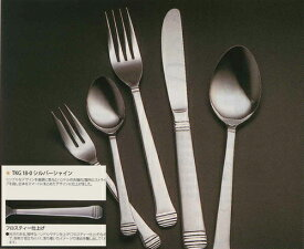 TKG 18−0 シルバーシャイン ティーケーキフォーク 業務用 キッチン用品 厨房用品 食器 居酒屋 おしゃれ食器 創作料理