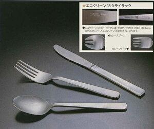 エコクリーン 18−0 ライラック バターナイフ 業務用 キッチン用品 厨房用品 食器 居酒屋 おしゃれ食器 創作料理