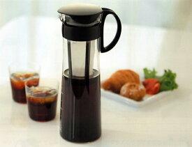 【ハリオ/HARIO】手軽で美味しい水出し珈琲が作れます!耐熱ハリオグラス【水出し珈琲ポット】(1000ml)黒は廃番となりました。赤・茶のみとなります