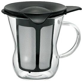 【ハリオ/HARIO】耐熱ハリオグラス【ワンカップティーメーカー(ブラック/ホワイト)[OTM-1B]】(200ml)