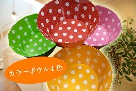 【メラミン カラードット】カラードットボウル【10P05Sep15】