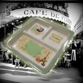 【メラミン マルチトレー 22cm パリ Paris(エッフェル塔)(ブルー)プレート/仕切り皿/キッズプレート】おしゃれなトレイで食事も楽しく!【10P05Sep15】