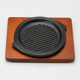 【IH対応】ステーキ皿 グリル皿 19cm 業務用 キッチン用品 厨房用品 食器 居酒屋 おしゃれ食器 創作料理