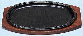 【キャッシュレス決済で5%還元!】【IH対応】ステーキ皿 竹小判型D 30cm