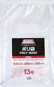 BASICポリ袋(0.03) 13号 ◆ご注文単位:1袋(100枚入) 業務用 キッチン用品 厨房用品 食器 居酒屋 おしゃれ食器 創作料理