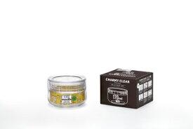 チャーミークリアー・タフ TS3 容量:170ml 0.17L 4974452221039 星硝 セラーメイト 割れにくい 丈夫な蓋 酸に強い 小物入れ かわいい 雑貨