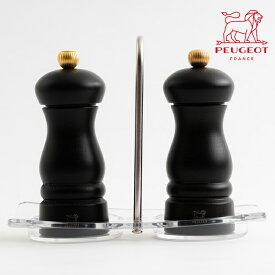 PEUGEOT(プジョー) クレモン ペッパーミル(チョコ)&ソルトミル(チョコ)&専用ミルトレイ 3点セット(品番27933、27940、25854)【正規品・送料無料】