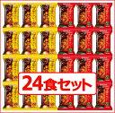 【アマノフーズのフリーズドライ】畑のカレー お買得24食セット(2種セット4食×6セット) たっぷり野菜と鶏肉のカレー ひきわり豆のトマトカレー