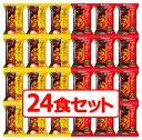 【送料無料】【アマノフーズのフリーズドライ】畑のカレー お買得24食セット(2種セット4食×6セット) バラエティ 詰め…