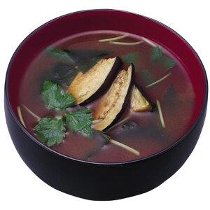 【アマノフーズのフリーズドライ味噌汁】八丁みそ-焼なす-(10食入り) 即席 インスタント[am]