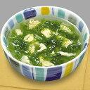 【アマノフーズのフリーズドライ】無添加あおさ入りスープ(10食入り)【SALE】