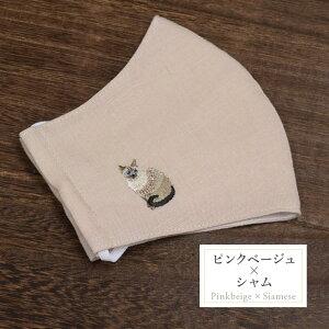 マスク日本製国産猫ねこ布マスクリネン刺繍立体マスク洗える洗濯リネン涼しいコットン麻綿刺繍【ワンポイント猫刺繍入りリネン×コットン布製マスク】ダブルガーゼ
