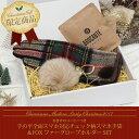 ポイント クリスマス スペシャル ボックス チェック ウールカシミヤスマホ リアルフォックスファーポ