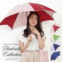 ★2019新作雨傘★【 雨傘 レディース 折りたたみ傘 】【パイピング フラワースタイル 折りたたみアンブレラ】雨傘 レ…