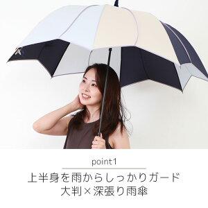 新色追加!【雨傘レディース長傘大判深張り】【フラワースタイル大判ジャンプ深張りアンブレラ】雨傘レディース長傘大判深張り大きい大きめポップジャンプ傘ジャンプ雨傘梅雨夕立