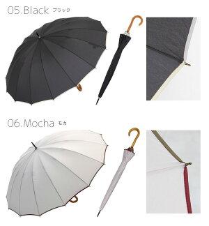 新作予約スタート雨傘16本骨軽量軽い耐久撥水長傘和風傘和傘大判【16本骨耐久撥水パイピングアンブレラ】雨傘レディース長傘軽量軽い390g大判大きい大きめポップ雨傘梅雨夕立