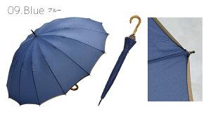 雨傘16本骨軽量軽い耐久撥水長傘和風傘和傘大判【16本骨耐久撥水パイピングアンブレラ】雨傘レディース長傘軽量軽い390g大判大きい大きめポップ雨傘梅雨夕立