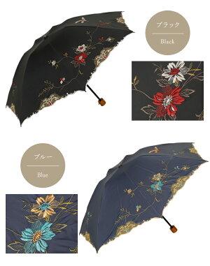 日傘UVカット折りたたみ傘完全遮光花紀行「優雅刺繍ミニ折りたたみ日傘」遮光率100%1級遮光遮熱晴雨兼用刺繍涼しい花フラワーハチドリ軽量ギフト母の日