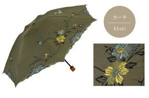 日傘UVカット折りたたみ傘傘晴雨兼用完全遮光送料無料花紀行「優雅刺繍ミニ折りたたみ日傘」遮光率100%1級遮光遮熱晴雨兼用刺繍涼しい花フラワーハチドリ軽量ギフト母の日