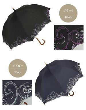 日傘完全遮光長傘女優日傘刺繍涼しい「スワロフスキー&ペイズリー刺繍かわず張り長日傘」白黒遮光率100%1級遮光遮熱かわず張り晴雨兼用長日傘UVカット刺繍