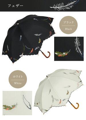日傘レディースショート日傘女優日傘UVカット紫外線対策完全遮光優雅刺繍かわず張りショート日傘1級遮光遮光率100%遮熱涼しいかわず張り晴雨兼用ギフト贈り物