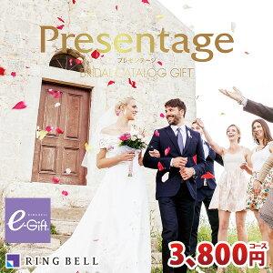 カタログギフト リンベル ブライダル専用カタログギフト プレゼンテージ ブライダル ギャロップ + e-Giftコース RINGBELL チョイスギフト チョイスカタログ 内祝い 結婚内祝い 結婚祝い お歳暮