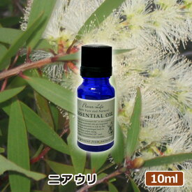 フレーバーライフ エッセンシャルオイル ニアウリ 10ml(日本アロマ協会表示基準適合認定精油 高品質 アロマオイル 精油 人気 アロマテラピー 香り フレーバーライフ社(FlavorLife) 癒し アロマグッズ)