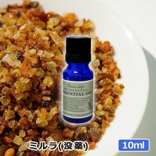 フレーバーライフ エッセンシャルオイル ミルラ(没薬) 10ml(日本アロマ協会表示基準適合認定精油 高品質 アロマオイル 精油 人気 アロマテラピー 香り フレーバーライフ社(FlavorLife) 癒し アロマグッズ)