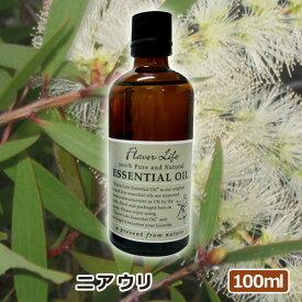 フレーバーライフ エッセンシャルオイル ニアウリ 100ml(日本アロマ協会表示基準適合認定精油 高品質 アロマオイル 精油 人気 アロマテラピー 香り フレーバーライフ社(FlavorLife) 癒し アロマグッズ)