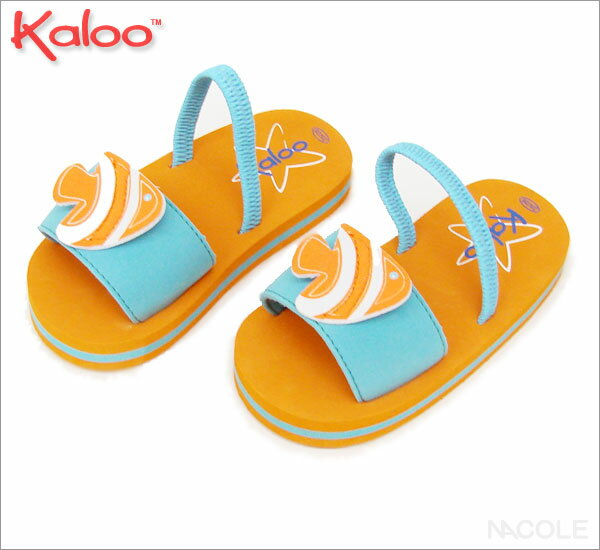 出産祝い Kaloo(カルー)サンダル16cm(マルチカラー) ビーチコレクション (出産祝い お誕生日プレゼント 贈り物 ギフト)