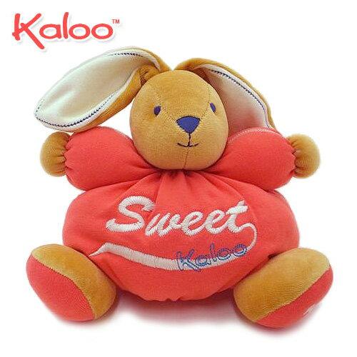 Kaloo(カルー)うさぎ ぬいぐるみ(中) スイートライフ (出産祝い お誕生日プレゼント 贈り物 ギフト)