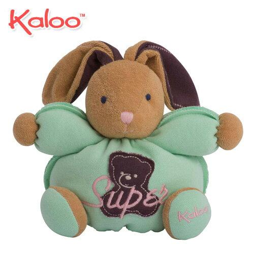 Kaloo(カルー)うさぎ ぬいぐるみ(小)ミントグリーン スイートライフ(出産祝い お誕生日プレゼント 贈り物 ギフト)