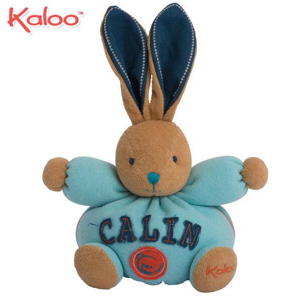 Kaloo(カルー)うさぎ ぬいぐるみ(小)ブルー スイートライフ(出産祝い お誕生日プレゼント 贈り物 ギフト)