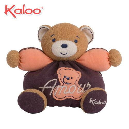 Kaloo(カルー)くま ぬいぐるみ(小)パープル スイートライフ(出産祝い お誕生日プレゼント 贈り物 ギフト)
