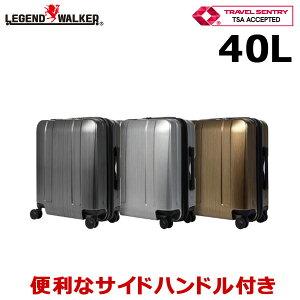 メーカー直送 レジェンドウォーカースーツケース軽量タイプ40L Sサイズ キャリーバッグ キャリーケース 旅行カバン おしゃれ 人気 キャリーケース TSAロック 海外旅行 機内持込対応 容量拡張