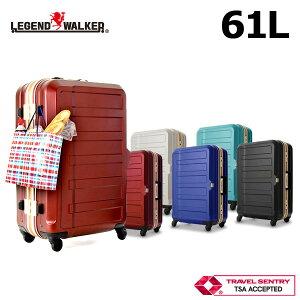 レジェンドウォーカープレミアムスーツケースシボ加工タイプ61L Mサイズ(メーカー直送 キャリーバッグ キャリーケース 旅行カバン おしゃれ 人気 キャリーケース TSAロック 海外旅行 機内持
