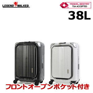 レジェンドウォーカー縦型ビジネスキャリーケース38L SSサイズ メーカー直送 キャリーバッグ スーツケース 旅行カバン おしゃれ 人気 キャリーケース TSAロック 海外旅行 機内持込対応 お返
