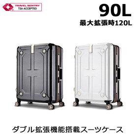 メーカー直送 レジェンドウォーカープレミアム スーツケースハードケースキャリーケース90L(最大拡張時120L) LLサイズ(ダブル拡張機能搭載 キャリーバッグ スーツケース おしゃれ 人気キャリーケース TSAロック 海外旅行)(キャッシュレス5%還元)