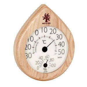 出産祝い MOCOMO モコモ 壁掛け用温湿度計 出産祝い お誕生日プレゼント 贈り物 ギフト