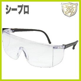 3M(スリーエム) 保護メガネ シープロ 15950
